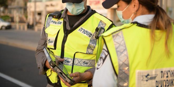 """טרם כניסת הסגר: המשטרה חילקה 4,239 דו""""חות ביממה"""