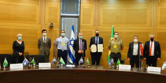הסכם שיתוף פעולה ראשון מסוגו נחתם בין ישראל לברזיל