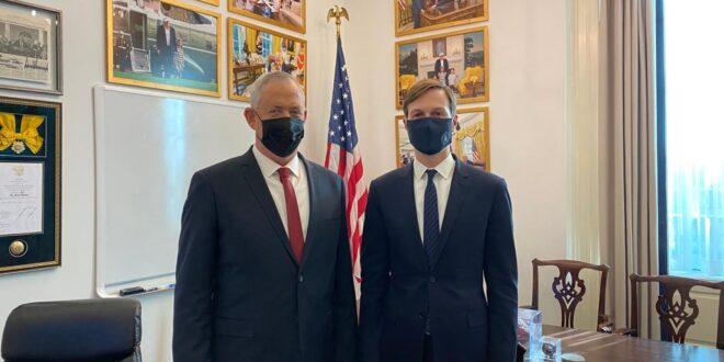 גנץ נפגש עם קושנר: נפעל בשותפות כדי לקדם יציבות במזרח התיכון