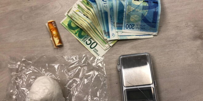 קטין תושב המרכז מואשם בהחזקת קוקאין