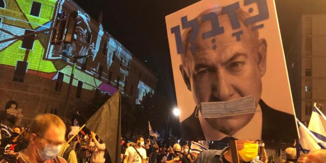 """בשיירות מחאה, גשרים וכיכרות: אלפי מפגינים בירושלים, ת""""א וקיסריה"""