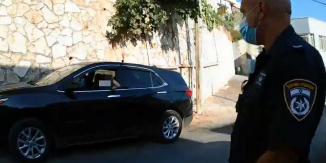 """תושבת כפר ג'ת נקנסה ב-5,000 ש""""ח לאחר שהפרה בידוד"""