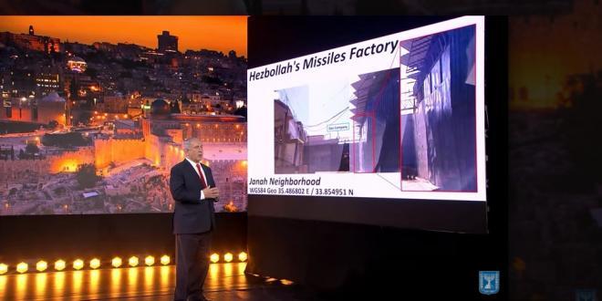 נתניהו הציג מפות: חיזבאללה מחזיק מחסן נשק סודי בשכונה בביירות