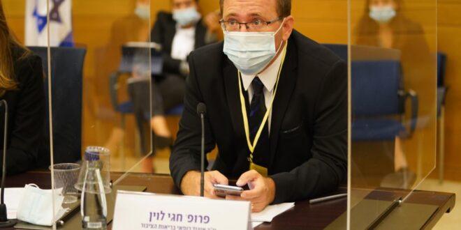 משרד הבריאות: לא יהיה מחסור בחיסוני שפעת
