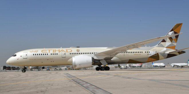 ישראל ובחריין חתמו על הסכם תעופה, 14 טיסות שבועיות יופעלו בין המדינות