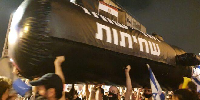 """אלפי בני אדם מפגינים נגד רה""""מ נתניהו בת""""א, ירושלים וקיסריה"""