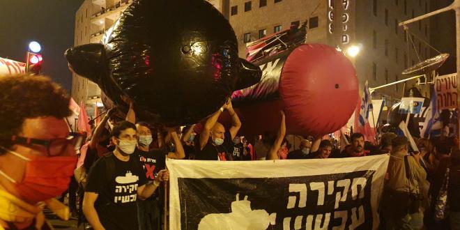 """היערכות מוגברת של המשטרה לקראת ההפגנות סמוך למעון רה""""מ בירושלים"""