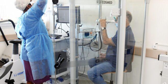 """חדש בבי""""ח ברזילי – מרפאה ייחודית למחלימי קורונה"""