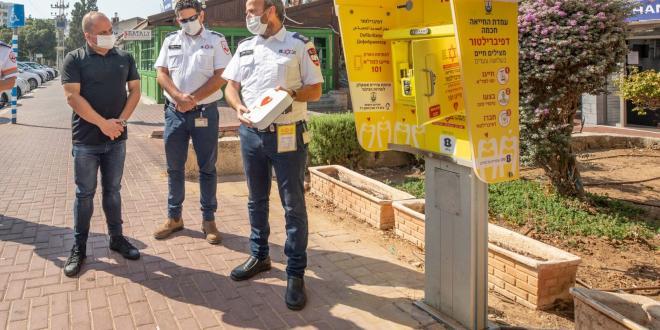 """לשימוש האזרחים: 4 מכשירי דפיברילטור של מד""""א הוצבו באשקלון"""