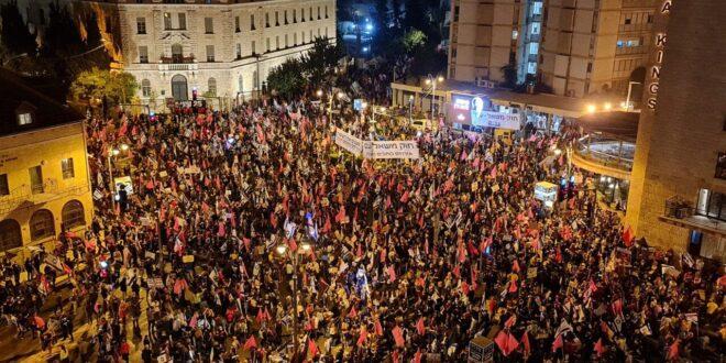 """אלפי מוחים נגד נתניהו בירושלים ות""""א, מפגינים הותקפו בר""""ג ואילת"""