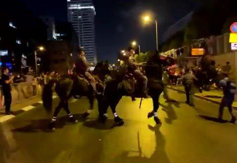 12 מפגינים נעצרו במחאה בתל אביב