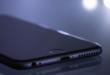 """תושב הצפון נעצר בחשד לגניבת טלפונים ממטופלים בביה""""ח איכילוב"""