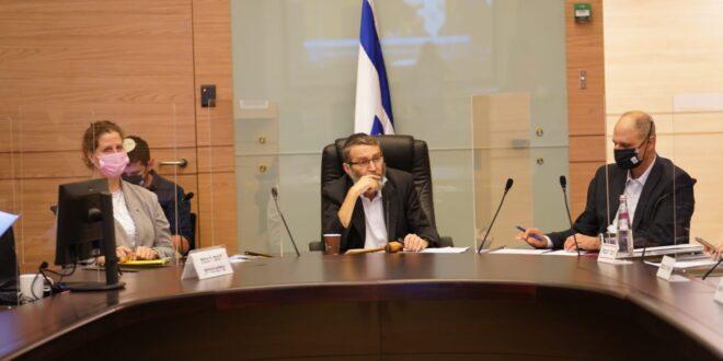 """ועדת הכספים: יש להעביר 100 מיליון ש""""ח לתוכנית התמודדות עם אלימות נגד נשים"""