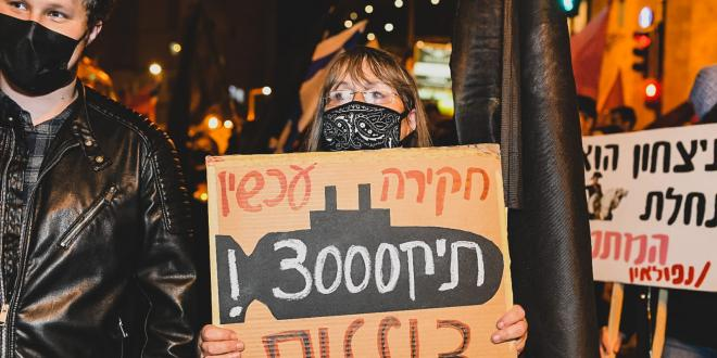 """אלפים מפגינים בירושלים נגד רה""""מ נתניהו: """"לא יעצרו את המחאה האדירה"""""""