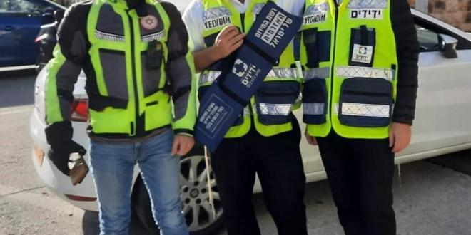 פעוט בן שנה ננעל בשגגה בתוך רכב בירושלים וחולץ בשלום