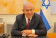 נתניהו על החלטת בית הדין בהאג: אבסורד, אנטישמיות מזוקקת ושיא הצביעות