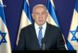 """על רקע איומי חמאס: רה""""מ נתניהו מוסר הצהרה מהקריה בתל אביב"""