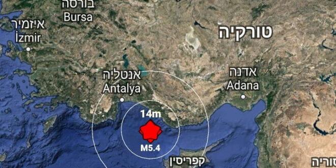 רעידת אדמה סמוך לטורקיה הורגשה היטב בצפון הארץ