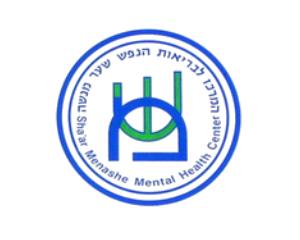 המרכז לבריאות הנפש שער מנשה