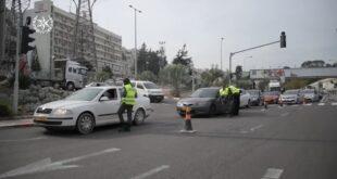 1/3 גם במהלך סוף השבוע הקרוב (החל מהיום בחצות), שוטרי משטרת ישראל יגבי...