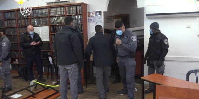 הפרות הסגר נמשכות: מתפללים התבצרו בתוך ישיבה בירושלים, 20 נעצרו