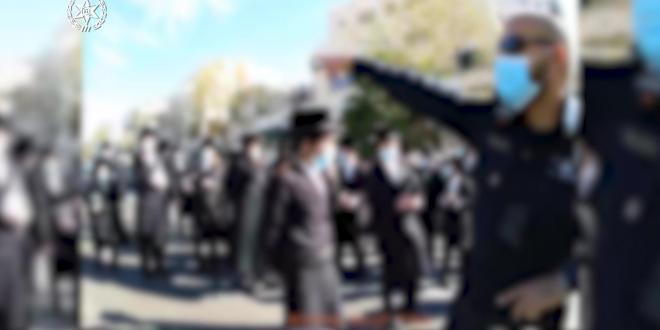 תיעוד: המשטרה איתרה ישיבה לא חוקית בביתר עילית, הפרות סדר החלו במקום