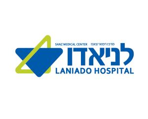 בית חולים לניאדו