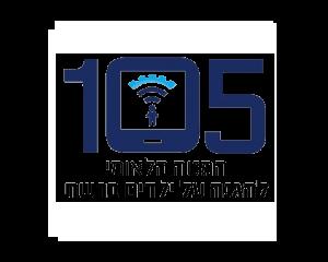 מוקד 105 - המטה הלאומי להגנה על ילדים ברשת