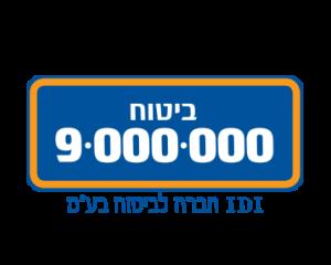 9000000