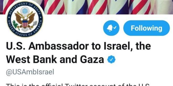 """עם כניסת ביידן: שגריר ארה""""ב בישראל – עכשיו גם לגדה המערבית ועזה"""