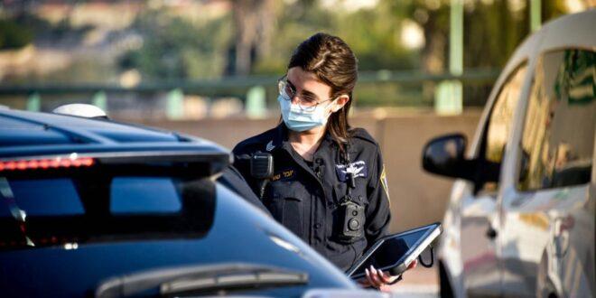 היממה החולפת: המשטרה רשמה 3,218 דו״חות בגין הפרות של תקנות הקורונה