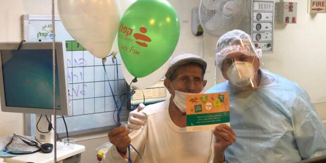 """חגיגה בביה""""ח: בני הזוג סוזן ודוד חוגגים יום הולדת משותף במחלקת הקורונה"""
