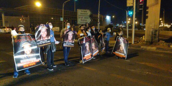 מחאות על מות הנער אהוביה סנדק התקיימו ברחבי הארץ