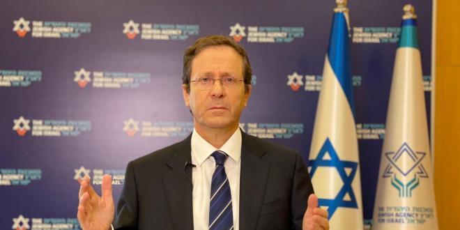 """יו""""ר הסוכנות הרצוג: פוליטיקאים רבים באירופה עושים שימוש פוליטי ברעיונות אנטישמיים"""
