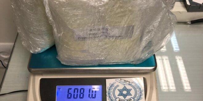"""תושב ת""""א נעצר בחשד לייבוא סם אונס במשקל של למעלה מ – 6 ק""""ג"""