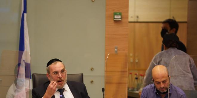 """ח""""כ יעקב אשר נעל את ישיבת הוועדה ללא הסכמות על חוק הקנסות"""