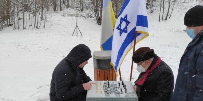 """שגרירות ישראל בקייב חנכה את """"פארק הידידות אוקראינה-ישראל"""""""