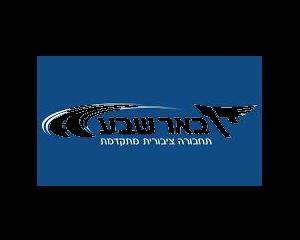 דן באר שבע