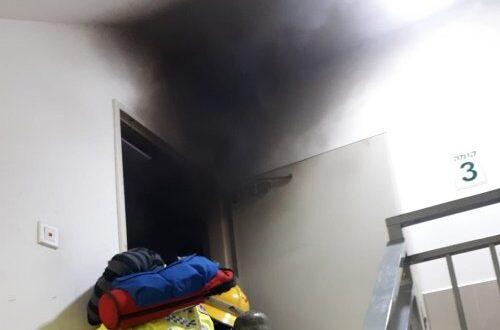 בית שמש: שלושה נפגעים בשריפה שפרצה בדירה בעיר, מצבם יציב
