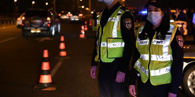 """המשטרה: במהלך הלילה נרשמו למעלה מ-2,500 דו""""חות בגין הפרות"""