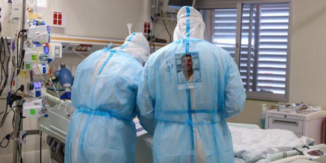 """משרד הבריאות: ניסיונות למתקפות סייבר נגד בתי חולים במהלך סופ""""ש"""