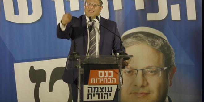 """ח""""כ איתמר בן גביר: """"מגנה את אלימות המשטרה שגיבורה רק על יהודים"""""""