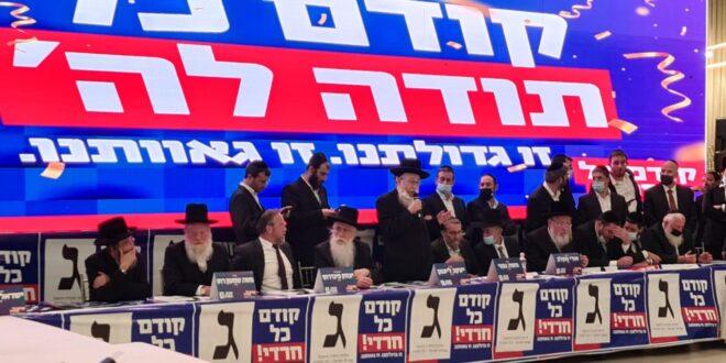 """ח""""כ אורי מקלב דורש מיו""""ר הכנסת לקיים דיון בנושא תקציב המדינה"""