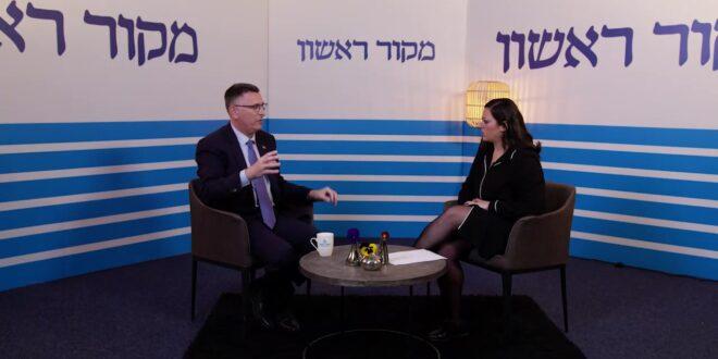 סער: בשנים הבאות נהיה חייבים לבסס את ההתיישבות ביהודה ושומרון