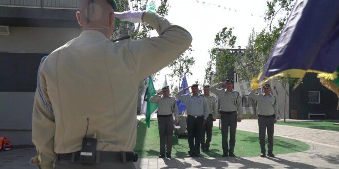 """תנ""""צ ג'יהאד חסן נכנס לתפקיד מפקד מג""""ב במרחב יהודה ושומרון"""