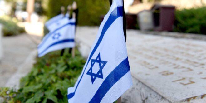 ערב יום הזיכרון לחללי מערכות ישראל וקורבנות פעולות האיבה - משטרת ישראל...
