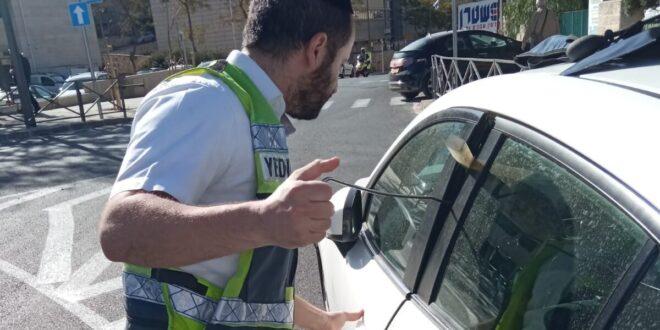 פעוט בן שנה ננעל בשגגה בתוך רכב בירושלים – וחולץ בשלום