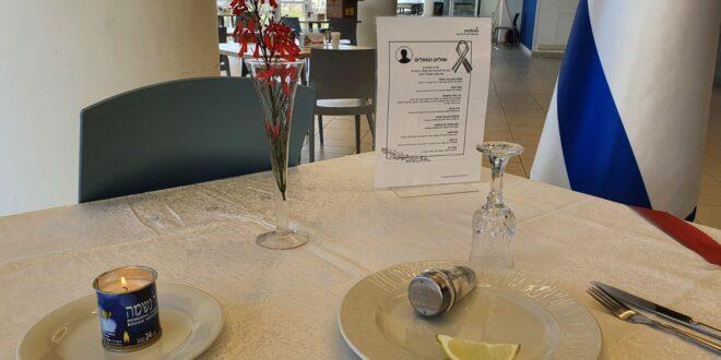 """ביה""""ח אסותא באשדוד הצטרף ליוזמת """"שולחן ריק לזכר הנופלים"""""""