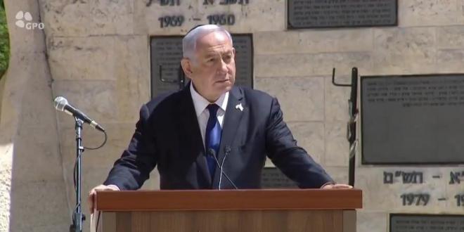 """קריאות בזמן נאום נתניהו בטקס לחללי פעולות האיבה: """"תתבייש, זה לא הזמן לפוליטיקה"""""""