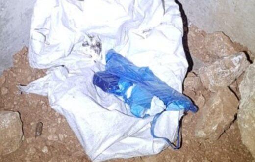 בן 20 ממג'ד אל כרום נעצר בחשד לאחזקת תת מקלע